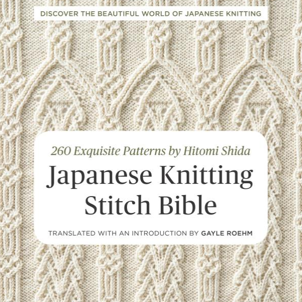 Knitting Store In Tokyo : Japanese knitting stitch bible by hitomi shida wild and