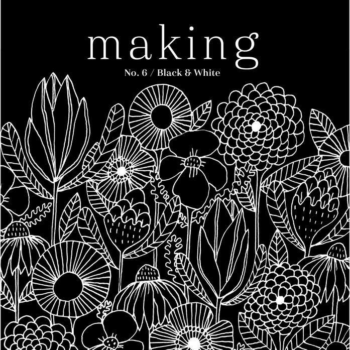 Making Magazine, Issue 6 Black and White