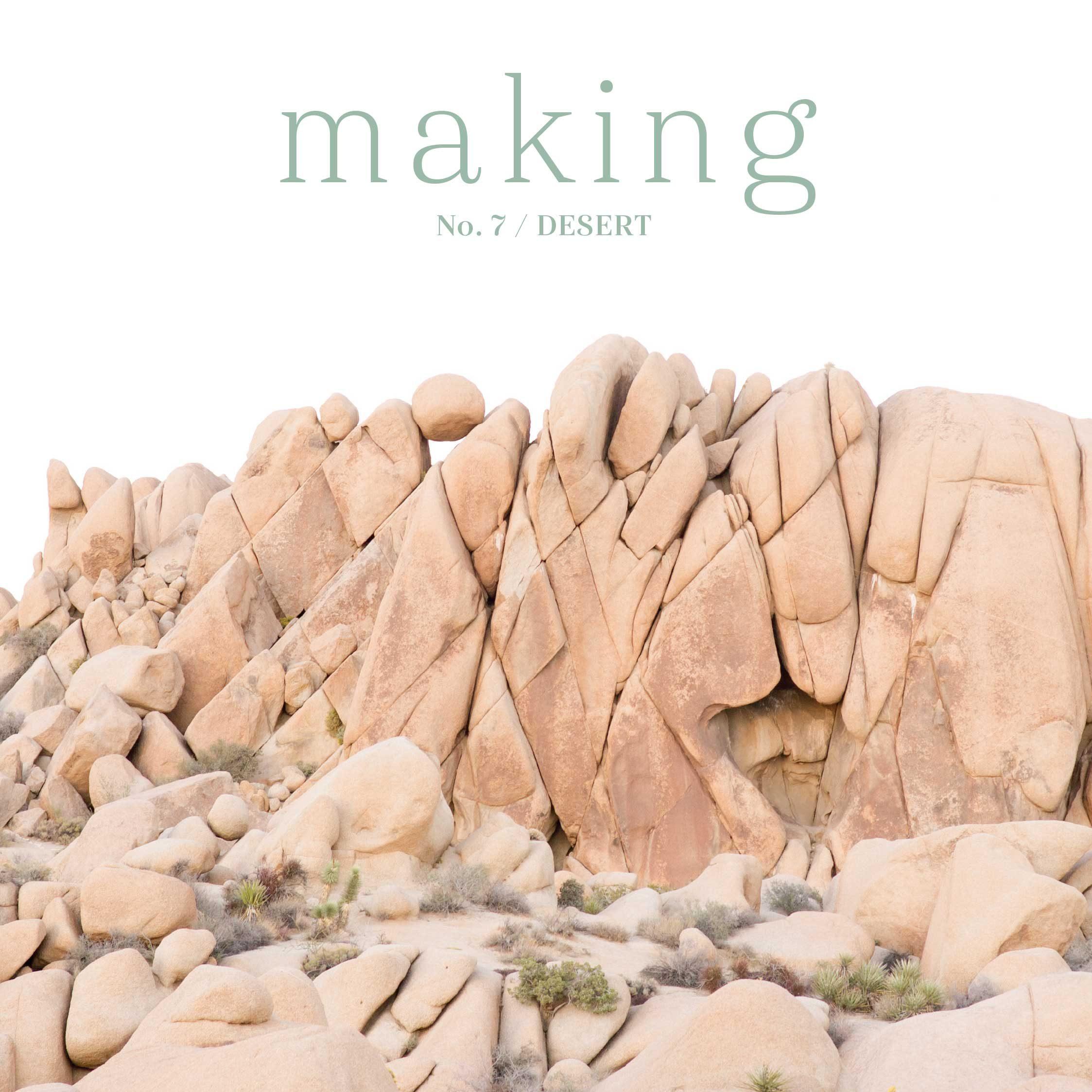 Making Magazine, Issue 7 Desert