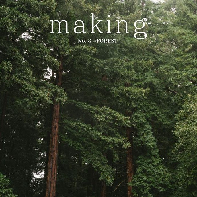 Making Magazine, Issue 8 Forest